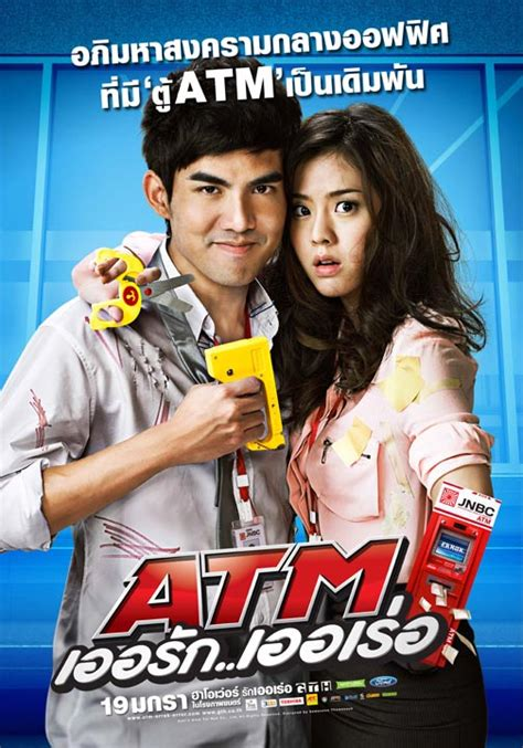 Film Thailand Romantis Comedy | thai movies regenboog