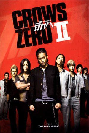 download film genji nonton crows zero ii 2009 sub indo movie streaming