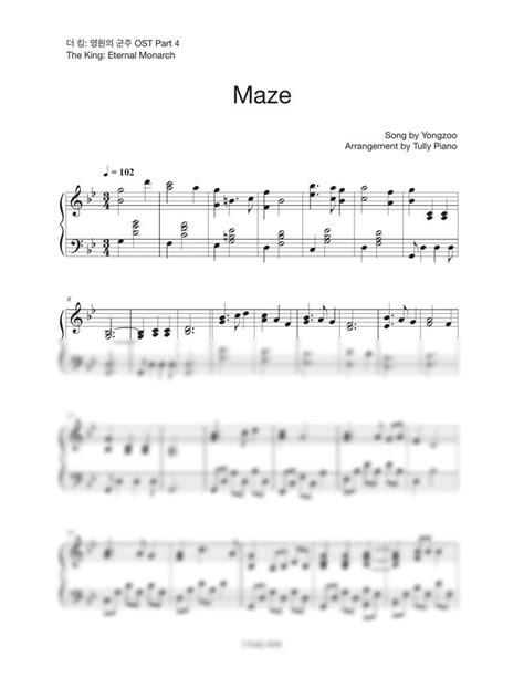악보 게시판 > 용주 (YONGZOO) - Maze (더 킹 : 영원의 군주 OST) by 튤리피아노