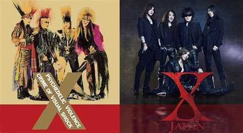 download album x japan mp3 x japan ファン待望のmadison square garden公演をライブ ビューイング決定 okmusic
