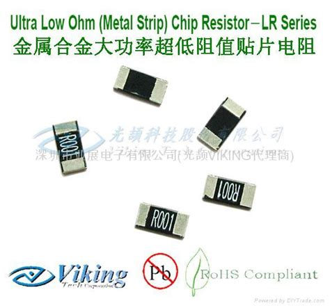 0 ohm chip resistor ultra low ohm metal chip resistor lr series 0 001r lr12ftdr001 viking china