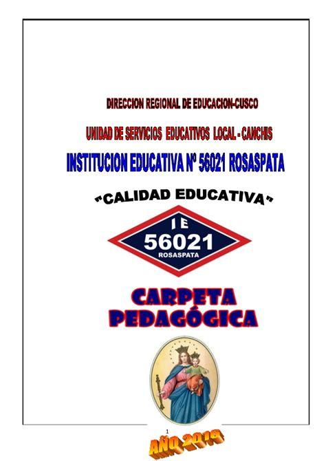 carpeta pedagogica de primaria 2016 carpeta pedag 243 gica 2016