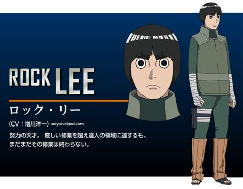 film naruto rock lee the last naruto the movie rock lee by kmvw on deviantart
