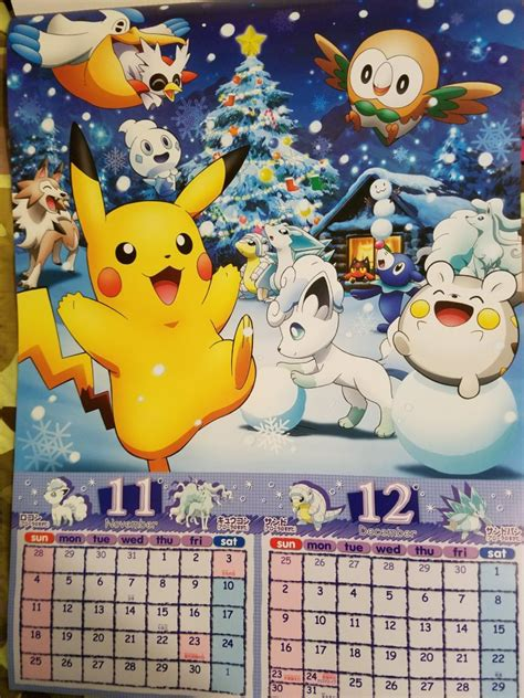 pokemon sunmoon  calendar yume dimension