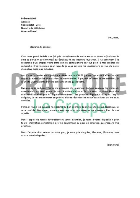 Exemple De Lettre De Motivation Pour Un Emploi Fast Food cover letter exle exemple de lettre de motivation pour