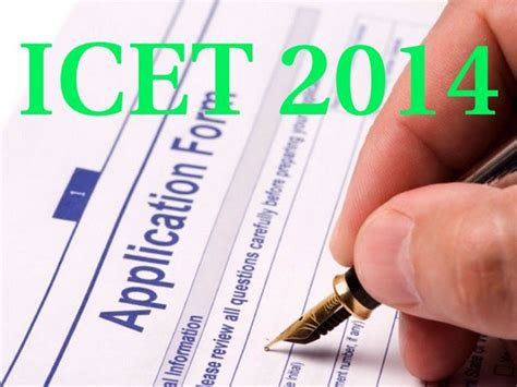 Entrance For Integrated Mba by How To Apply For Integrated Common Entrance Test Icet