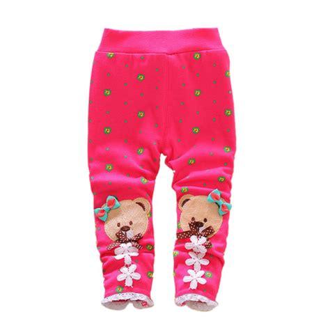 Soft Trouser Pant toddler baby soft warm fleece