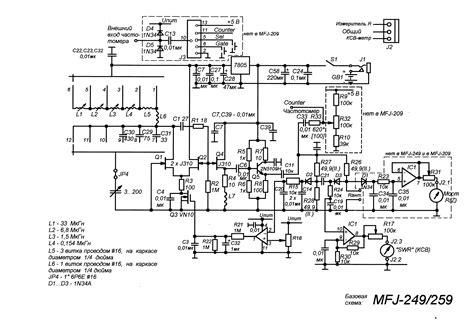 mfj  schematics skhema
