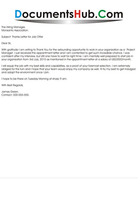 job offer thank you letter example icover org uk