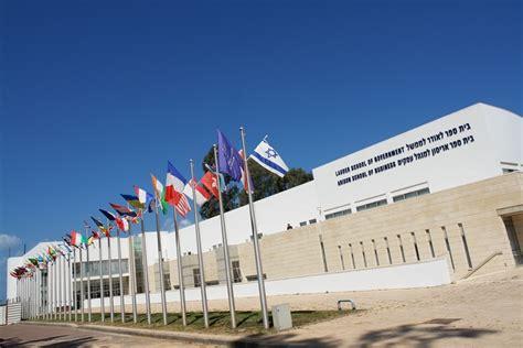 Idc Herzliya International Mba by Israeli School Without Sports Facilities Produces 4