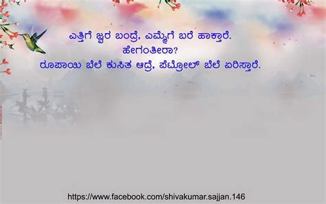 images of love kannada kannada love quotes quotesgram