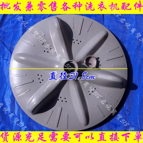 Mesin Cuci Piring Lg aliexpress beli pusaran mesin cuci sepenuhnya