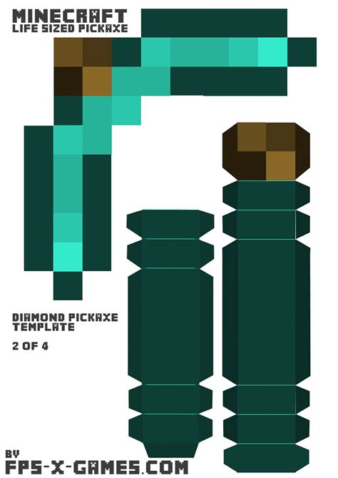 Minecraft Papercraft Cutouts - minecraft pickaxe printable papercraft template 2 of 4