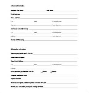 software application documentation template scholarship application template 10 free word pdf