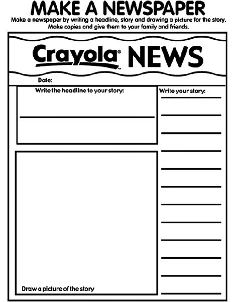 newspaper template for pages my newspaper coloring page crayola