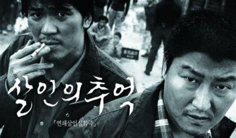 The Last Memories Korean Story memories of murder