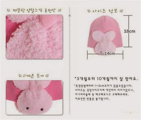 Topi Rajut Korea 25 kelinci kecil