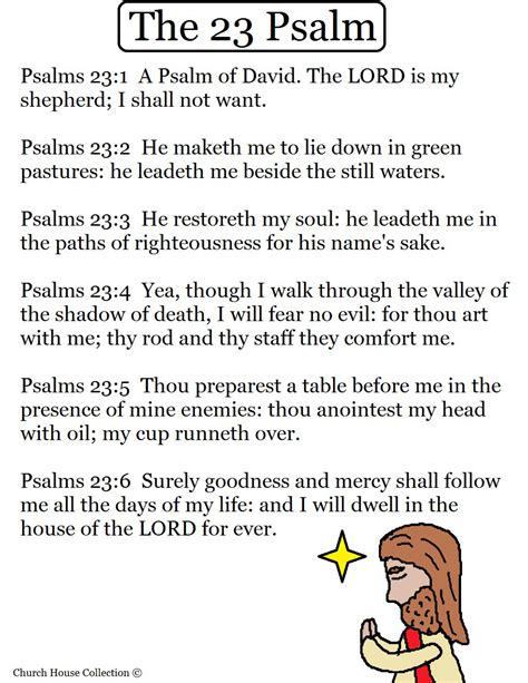 printable version of psalm 23 church house collection blog psalm 23 the lord is my