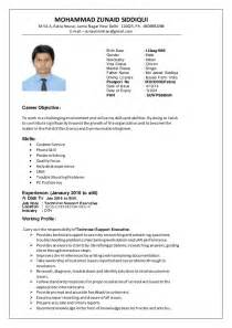 new update resume