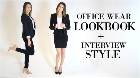 here are some tips for women on what to wear to a job interview