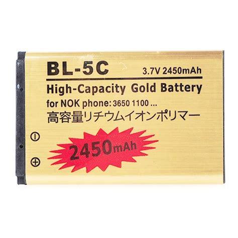 dartscheibe elektronisch 1110 nokia n70 n91 akku batterie 365buy ch