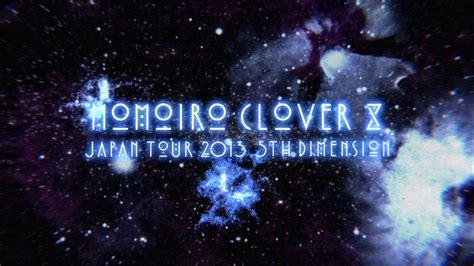 Japan Tour 2013 5th Dimension Live Dvd ももクロ ライブdvd bd 5th dimension の180秒予告編が解禁 音楽ニュース