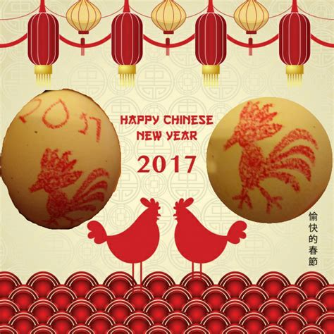new year egg new year egg 2017 rooster by catdragon4 on