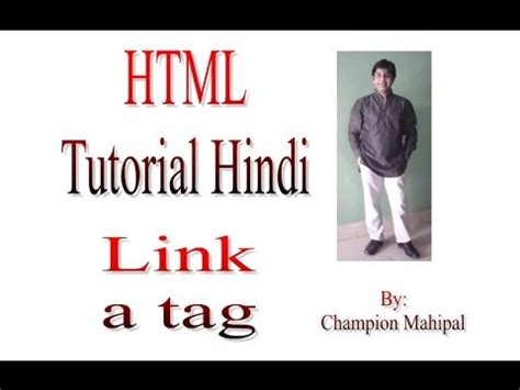 html tutorial a tag learn html tutorial in hindi 16 link anchor tag with