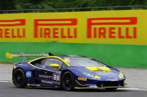 Lamborghini Blancpain Lamborghini Blancpain Trofeo Monza 2016 Highlights