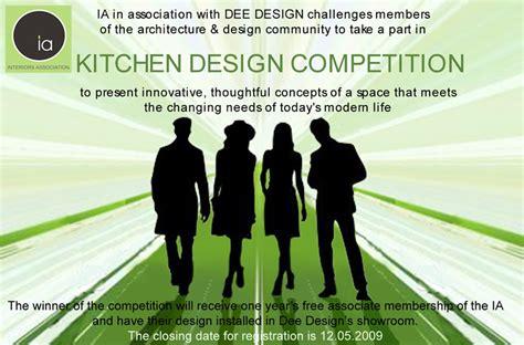 kitchenware design competition kitchen design competition home design