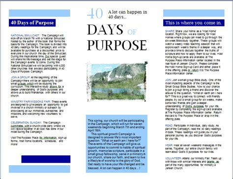 best photos of brochure templates microsoft 2010 how to