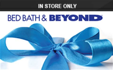 Bed Bath And Beyond Gift Card Online - bed bath and beyond in store only bed bath and beyond in store only gift card shop