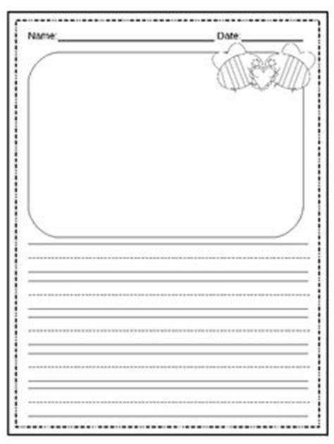 printable kindergarten journal search results for printable kindergarten writing paper