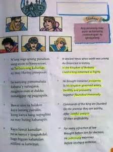 Ibong Adarna Book Report Tagalog by