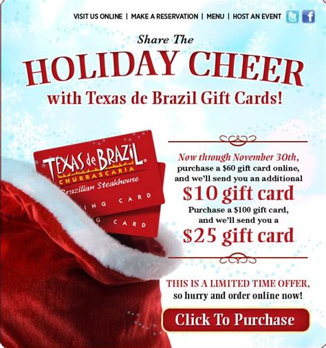 Texas De Brazil Gift Card - holiday bonus gift card offers 2014 running list as they are announced