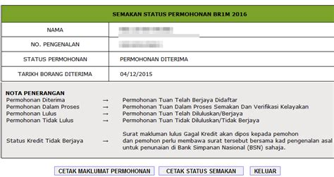 kemaskini brim online 2015 borang kemaskini brim 2017 bantuan rakyat 1malaysia online