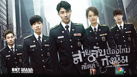 dramanice you re all surrounded ซ ร ย เกาหล you re all surrounded สายล บน องใหม สไตล