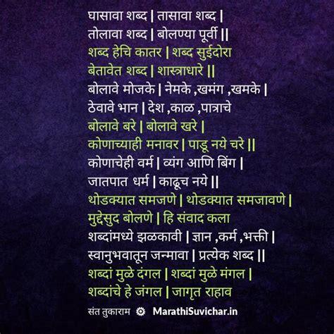 janabai biography in hindi pin by saurabh niwant on स व च र pinterest