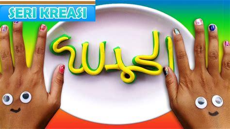 tutorial kaligrafi youtube playdoh luar biasa tutorial kaligrafi arab playdoh