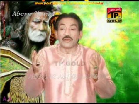 baba de darbar chiryan boldiyan sher miandad khan remix dat sher maindad new 2011 lala wala by asif multan 03155403000