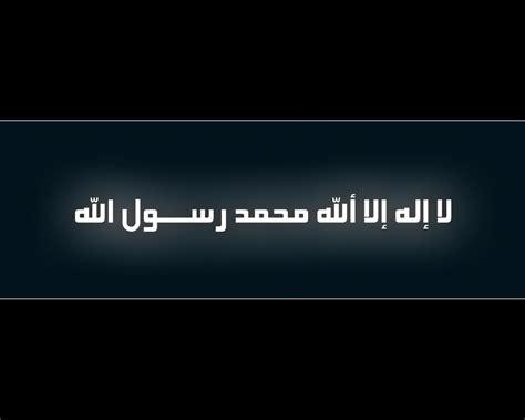 3d wallpaper hd quotes islamic wallpaper hd free download hd islamic wallpapers