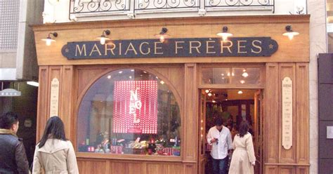 Marriage freres ginza tokyo clubs