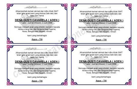 Penulisan Surat Undangan Ulang Tahun Untuk Teman Dekat Menggunakan Bahasa by Contoh Undangan Syukuran Khitanan Bahasa Sunda Harga
