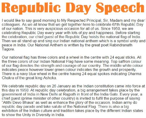 Essay About Republic Day by Happy Republic Day 2018 Speech And Essay In And