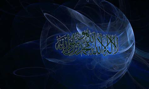 wallpaper kaligrafi bagus gambar kumpulan gambar kaligrafi bismillah indah bagus