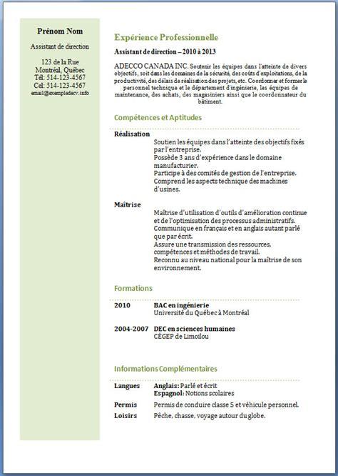 modele cv infirmier document