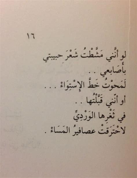 Arabic Quotes Quotes In Arabic Quotesgram