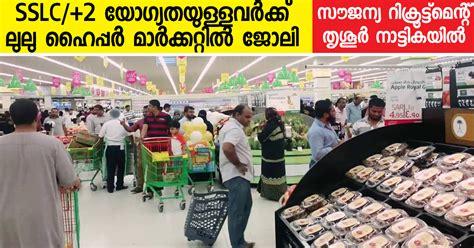 job vacancy lulu hypermarket dubai dubai classifieds lulu recruitment 2017 at nattika trissur kerala avasarangal