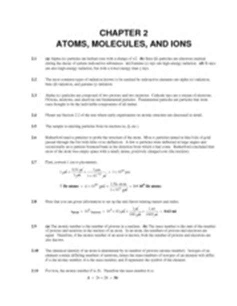 Up And Freeze 160 Gram chemistry solution chapter 1 chemistry the study of