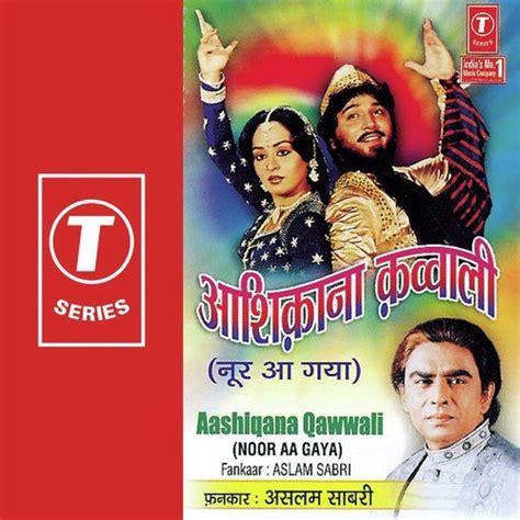 download free mp3 qawwali of aslam sabri haal dukh dega song by haji aslam sabri from aashikana